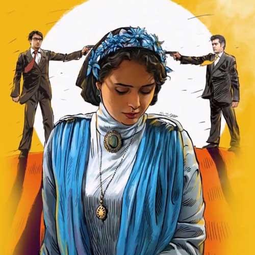 طراحی سینما گراف شهرزاد