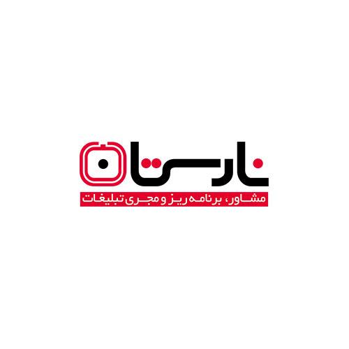 ساخت موشن گرافیک بخش طراحی لوگو نارستان