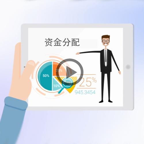 موشن گرافیک زبان چینی